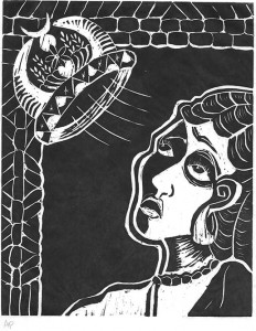 Inanna-First-Gat